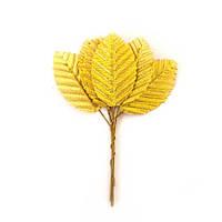 Листик розы золотой 50х30 мм на белой проволоке, упаковка 10 шт.