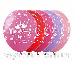 """Латексные воздушные шарики """"Корона Принцессы"""", 20 шт./уп, DD-4, ArtShow"""