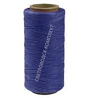 Нитка вощёная по коже (плоский шнур), т. 0.8 мм, 100 м, цв. синий (№310), фото 1