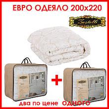Акция два по цене одного. Одеяло евро Zastelli 200x220 см Gold Silk антиаллергенное. Доставка по Украине