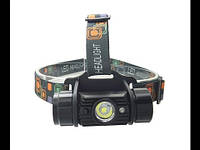 Boruit RJ-02 RJ-020 налобный фонарь с датчиком движения 300Lm USB зарядка