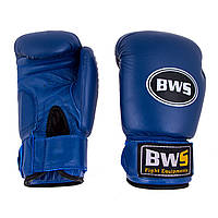 Боксерские перчатки RING 8oz,10oz,12oz синий