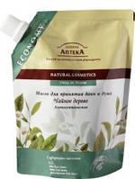 Масло для ванн дой-пак Чайное дерево 200мл Зеленая Аптека