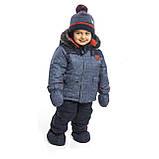 Зимний комплект для мальчика PELUCHE F18 M 11 BG Heaven / Navy. Размеры 12 мес-3., фото 3