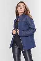 Демисезонная женская куртка Доминика