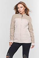 Демисезонная женская куртка Доминика, фото 1