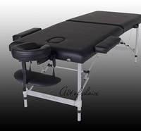 Портативный массажный стол 2-х сегментный на алюминиевых ножках -DIO