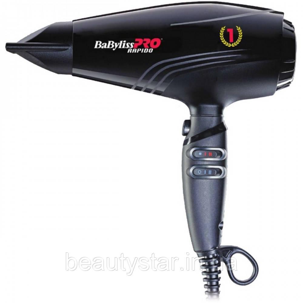 Фен BaByliss PRO Rapido, 2200W