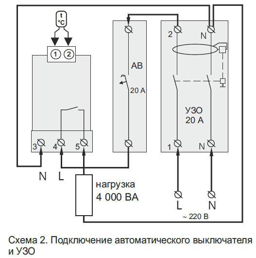 Схемы подключения Terneo Rk20, фото1