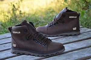 Мужские зимние ботинки Сaterpillar (Реплика)
