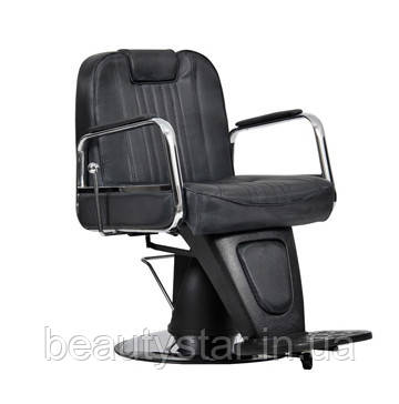 Барбер кресло Waszyngton Lux