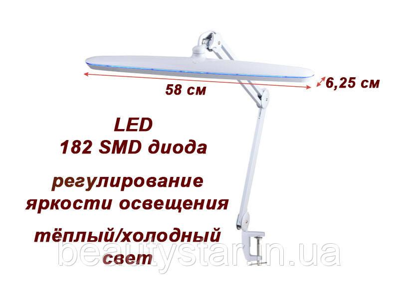 Рабочая лампа мод. 9503 LED+регулировка яркости и света