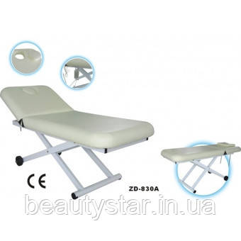 Кушетка косметологическая Массажный стол широкий с регулировкой по высоте (электромотор) 830А