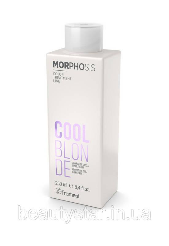 MORPHOSIS PASSION BLONDE SHAMPOO