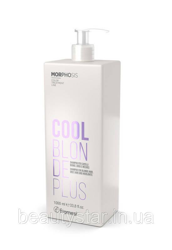 MORPHOSIS COOL BLONDE SHAMPOO PLUS  1000 мл  Шампунь увлажняющий для блондированных, седых и мелированных воло