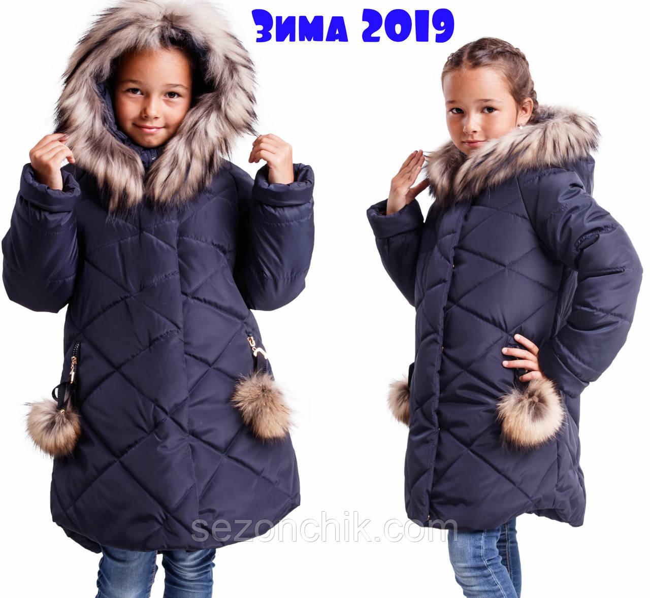 Пальто на девочку с мехом и карманами стильное