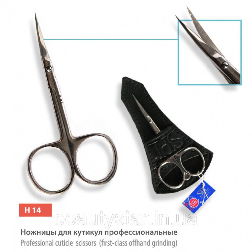 Ножиці для кутикул SPL, професійні Н 14