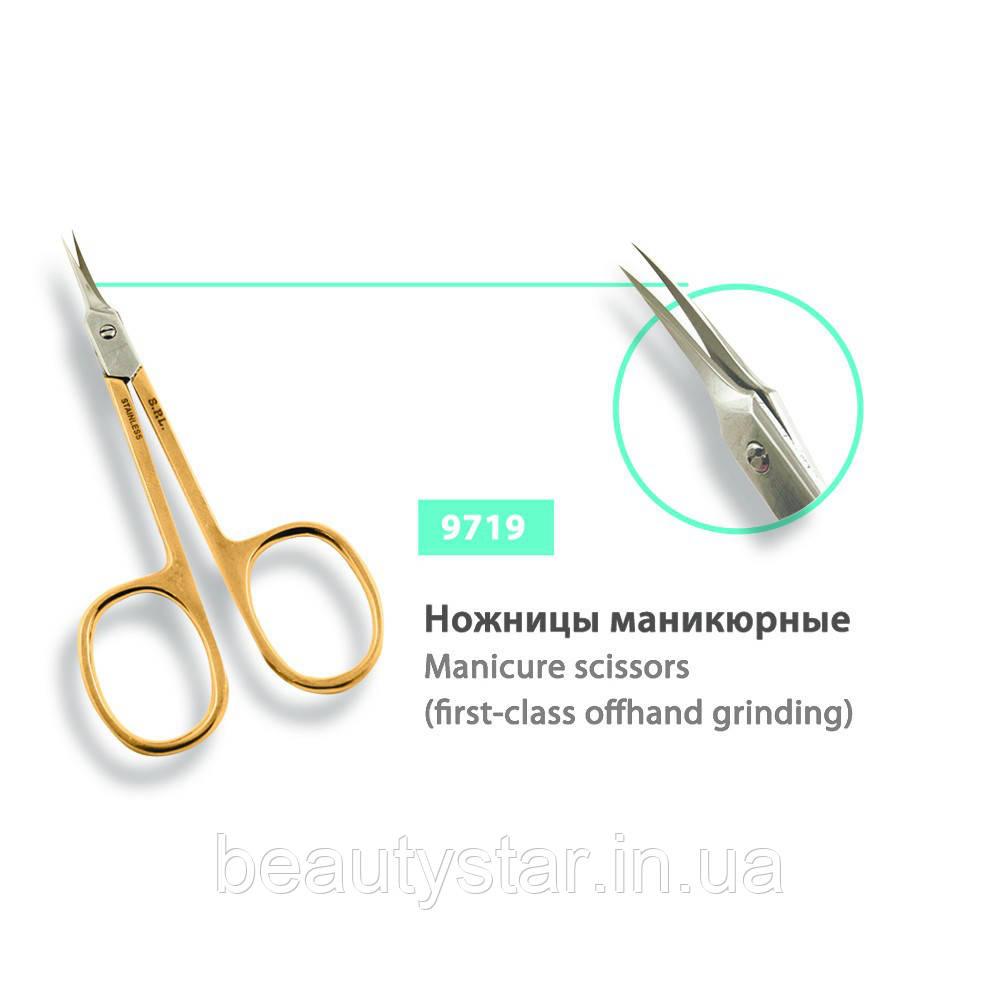 Ножиці для кутикул SPL, 9719