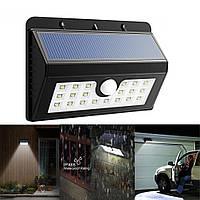 Двойной Светильник солнечная панель с датчиком движения Solar Sensor Wall Light 1626A