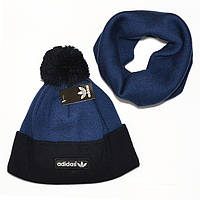 Мужской комплект набор вязаная шапка с бубоном и хомут шарф Adidas синий шерстяной зимний брендовый реплика