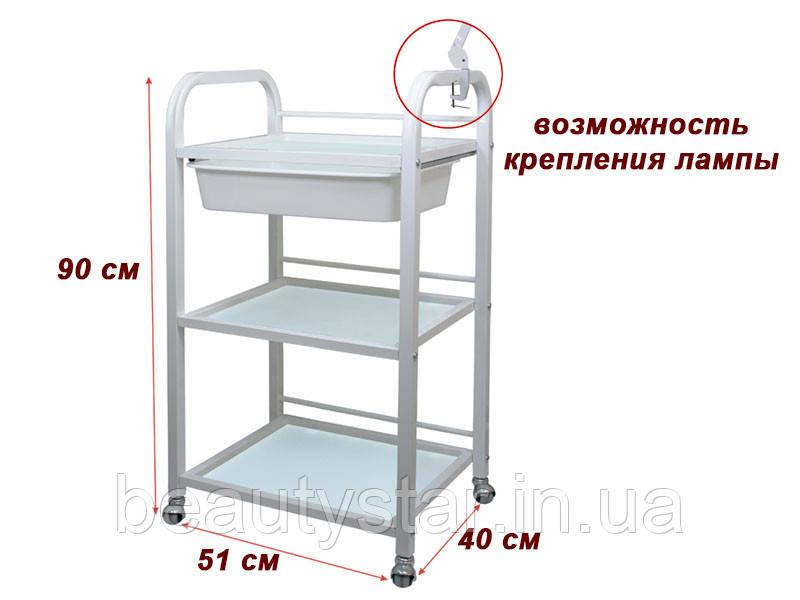 Косметологическая тележка / столик для инструментов  мод. BS-041 на 3 полки, стекло, белая