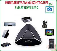 Интеллектуальный контроллер SMART HOME (система Умный дом)