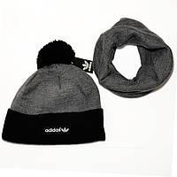 Мужской комплект набор вязаная шапка с бубоном и хомут шарф Adidas серый красивый брендовый Адидас реплика