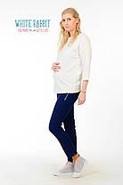 Брюки City Pants для беременных, синие