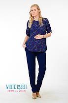Брюки Classic Pants для беременных, синие