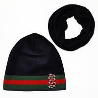 Мужской комплект набор вязаная шапка и хомут шарф Gucci черный теплый  шерсть модный молодежный Гуччи реплика 0fcff8400cf0a