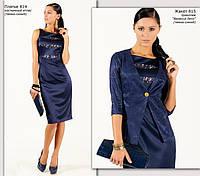 Атласное платье с оригинальными вставками на груди