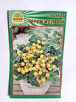 Томат Черри желтый