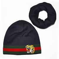 Мужской комплект набор вязаная шапка и хомут шарф Gucci темно-синий  трендовый молодежный стильный зима efa801d6acbb4