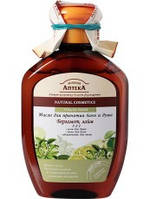 Масло для ванн Бергамот 250мл Зеленая Аптека