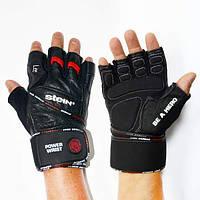 Профессиональные перчатки для фитнеса Stein Lee GPW-2042