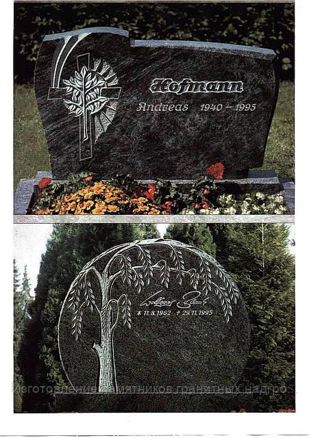 Установка памятника на могилу цены у моря вячеслав тихонов памятник новодевичье кладбище