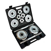 Домашний набор гантелей в чемодане FitLogic Home Dumbbell Chrome Set Box 20kg