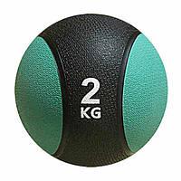 Медбол Rising 2,0 кг