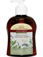 Жидкое мыло Чайное дерево и шалфей 300мл Зеленая Аптека