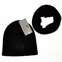 Мужской комплект набор вязаная шапка и шарф хомут Philipp Plein черный  шерстяной брендовый зима реплика 8213483fffc0a