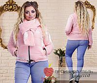 Куртка Велюровая с шарфом пудровая норма и Батал