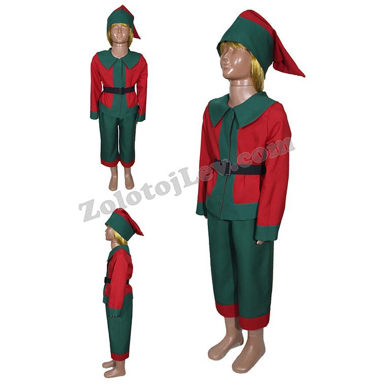Детский костюм Эльф рост 128