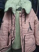 Зимняя, теплая куртка.  Девичья. Цвета пудры.  Размеры: 146-158.