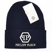 Стильная мужская вязаная шапка Philipp Plein темно-синяя шерстяная теплая молодежная шапка лопатка реплика, фото 1