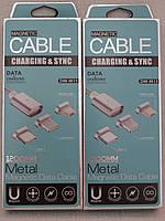 Магнитный кабель 3в1 для зарядки Android, Type-C, Iphone, Magnetic USB Cable
