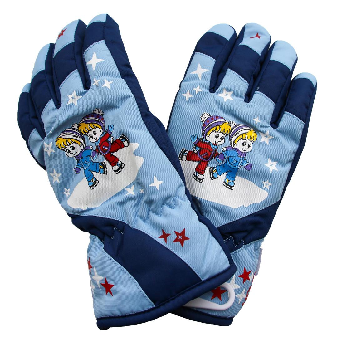 Детские зимние теплые непромокаемые перчатки  4-8 лет синие