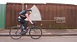 Велосипедна посадка