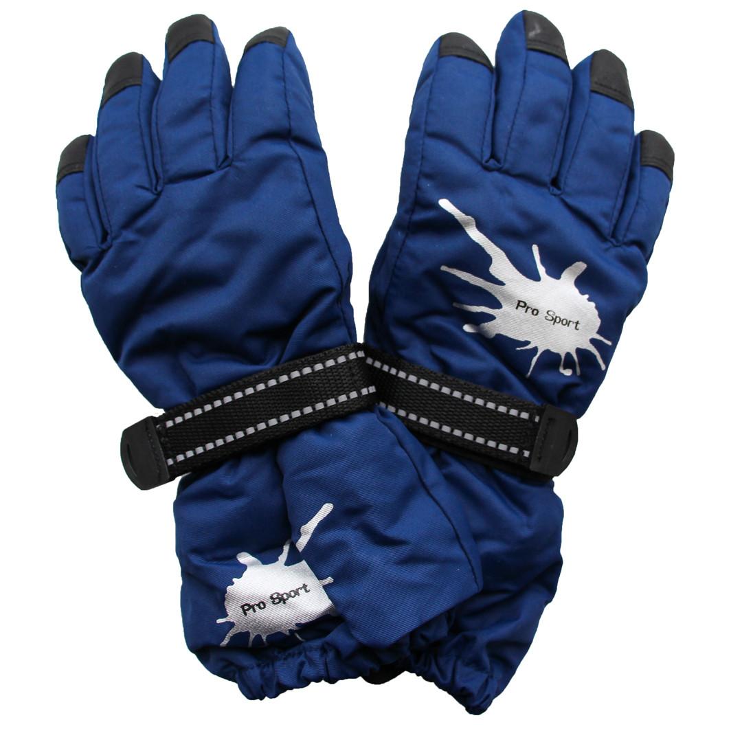 Детские зимние перчатки теплые  для мальчика 6-8 лет синие