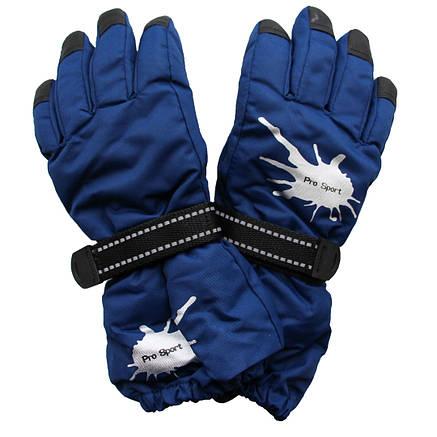 Детские зимние перчатки теплые  для мальчика 6-8 лет синие, фото 2