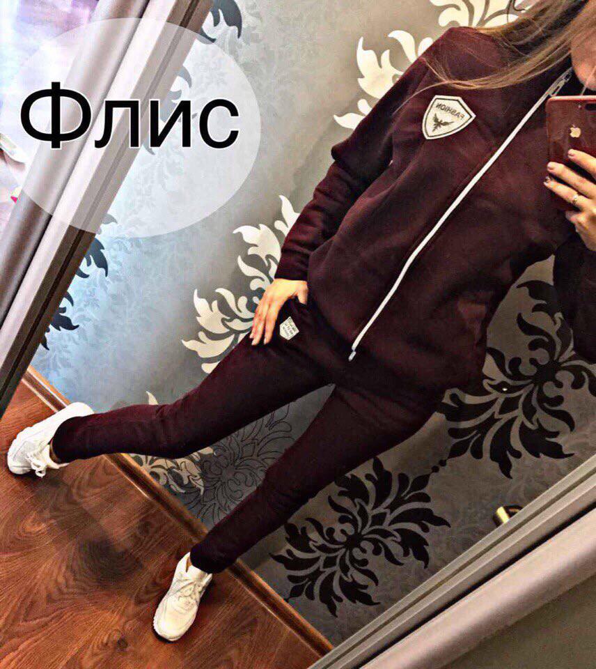 79d2daf9 Женские стильные спортивные костюмы на флисе оптом - Bazar-7km-opt в Одессе